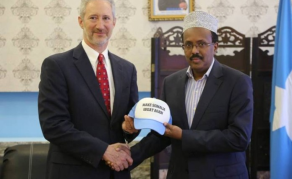Why Did U.S. Ambassador Give This Hat to New Somali President?