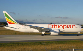 Groundbreaking - Ethiopia Set to Launch All Female Flight Crew