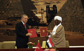 Sudan-Turkey Business Forum Begins