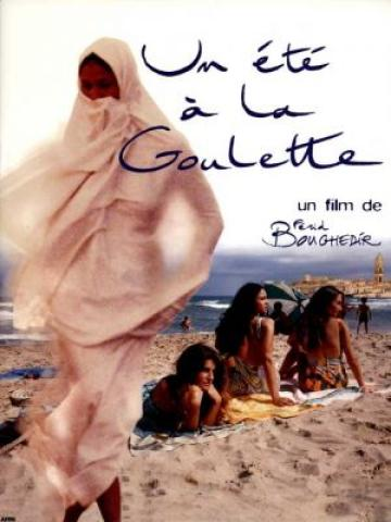 A Summer in La Goulette