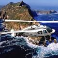 NAC Makana Aviation Helicopter Tours