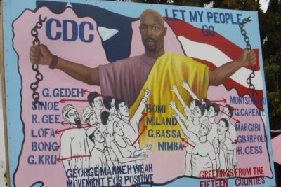 George Weah campaign poster.