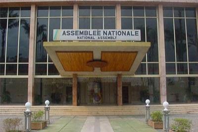 'Palais de verre' assemblée nationale camerounaise