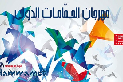 Festival de Hammamet 2012