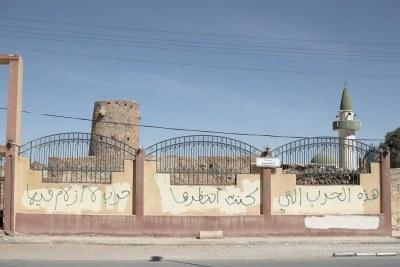 Graffiti in Mizdah reads: