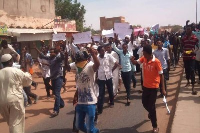 Protests in Aloshara near Khartoum (file photo).