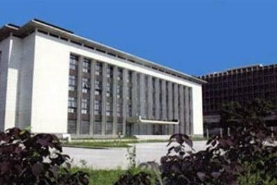 Le siège de la Banque Centrale du Congo.