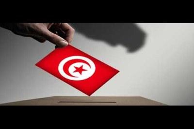 Course aux législatives en Tunisie