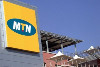 An MTN facility in Abuja.