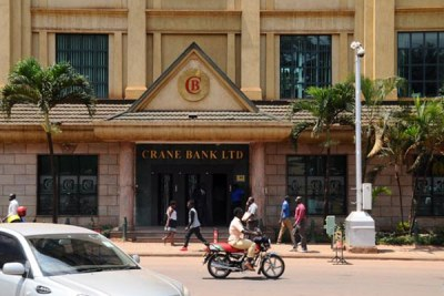 The former Crane Bank headquarters on Kampala Road.