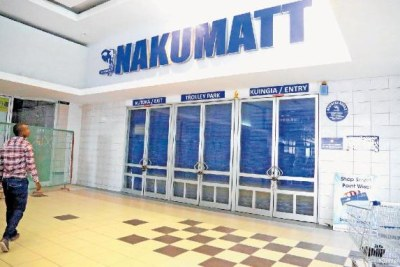 The management of Mlimani City closed Nakumatt's shop after failing to comply with contractual requirements, including paying rent.