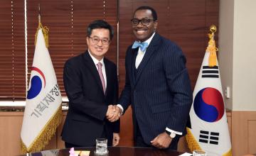 Korea Set to Host 2018 African Development Bank Annual Meetings