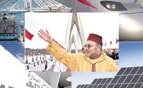Le Maroc en fête - Bilan royal de dix-neuf années d'un règne glorieux