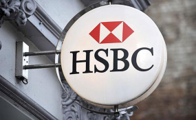 Nigeria: Presidency Hits Back At HSBC - Return Our Stolen Assets in