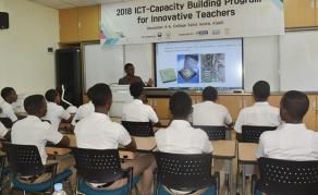 Rwanda's Smart Classrooms Project Comes to Life