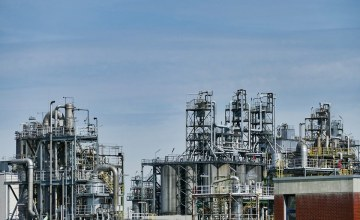 Turning Things Around in Nigeria's Petroleum Sector