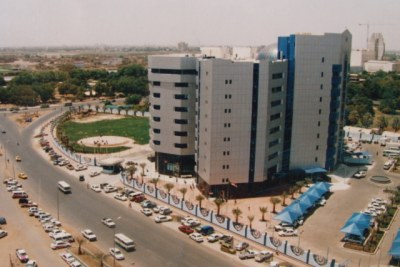 The central bank of Sudan