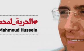 Libération conditionnelle du journaliste Mahmoud Hussein Gomaa en Egypte