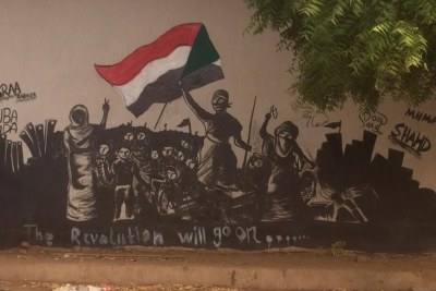 Graffiti on the streets of Khartoum, Sudan