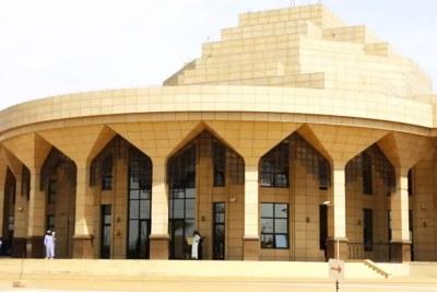 Entrée principale de l'Assemblée nationale tchadienne, quartier Ardebe à Ndjamena